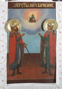 Икона святых благоверных князей Бориса и Глеба